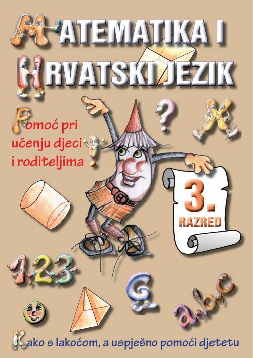 Matematika i hrvatski jezik 3 razred